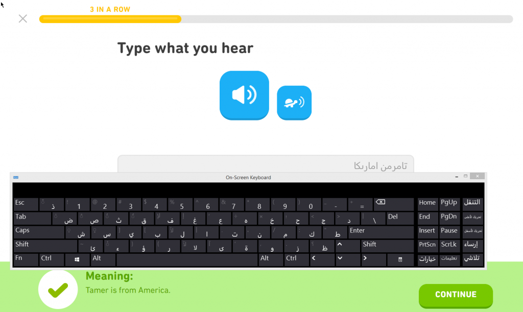typing Arabic letters alphabet using an on-screen keyboard for Duolingo