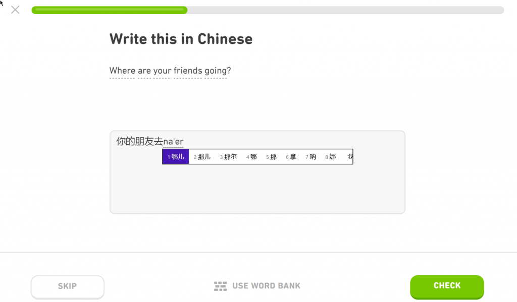 typing Chinese characters on Duolingo